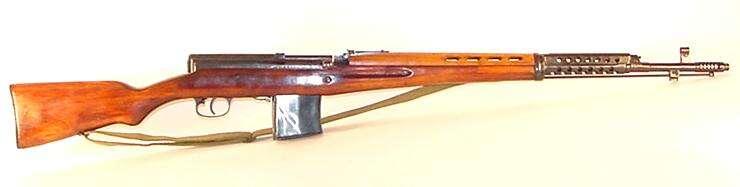 SVT-40 Soviet Rifle