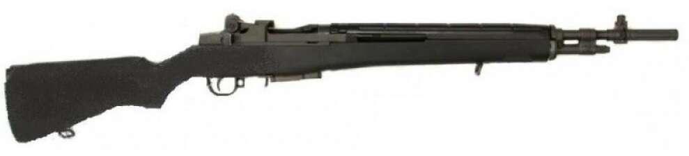Norinco Short M14