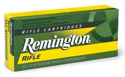 RemRifle